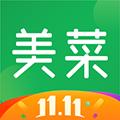 美菜商城 V2.10.3 安卓最新版