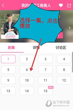 韩剧TV最新版免费下载