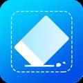 无痕去水印软件免费版 V2.0.0 安卓版