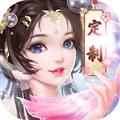 梦幻大唐超变版 V3.8.1 苹果版