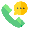 局域网批量打电话工具 V1.0 绿色免费版