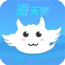 海天使 V1.0.5 安卓版