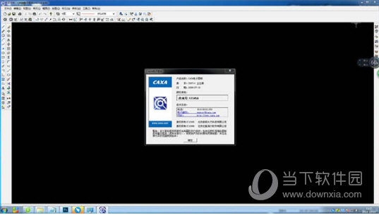 CAXA电子图板2007序列号生成器