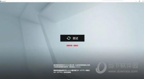 Lumion9.3.1无毒版安装包