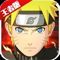 忍者跳跳总动员王者版 V1.0.0 安卓版