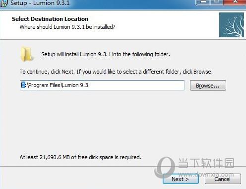 Lumion9.3.1教育版