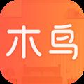 木鸟民宿 V6.9.9.1 安卓版