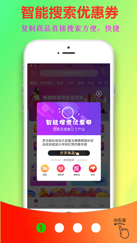 云购街 V1.2.1 安卓版截图1