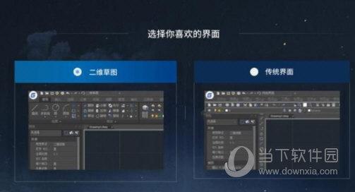 浩辰CAD2020许可码生成器