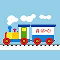 小火车外卖 V5.0.20 安卓版