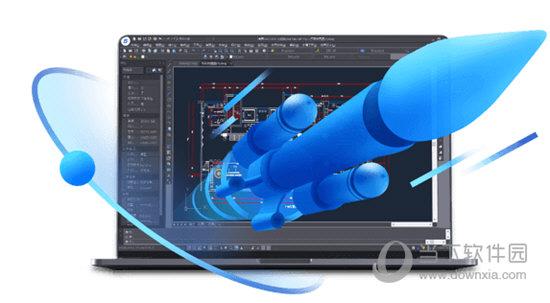 浩辰CAD2020软件下载破解版