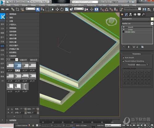 3DMax开拓者辅助工具正式版