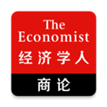 经济学人商论 V2.8.2 安卓免费版