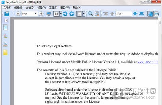 数科OFD文档处理软件