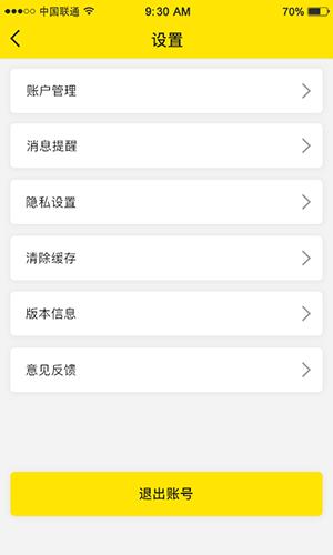 萌宠e家 V1.0.1 安卓版截图1