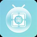 快抖二维码 V1.1.0 安卓版
