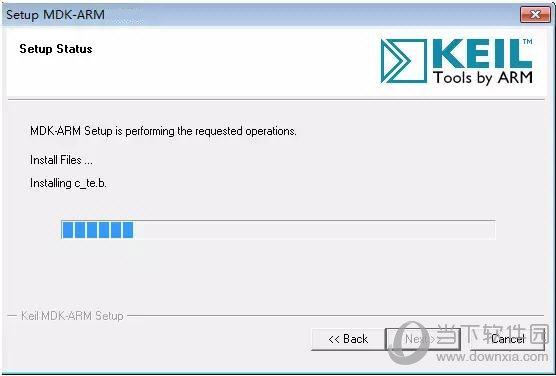 Keil MDK5破解版