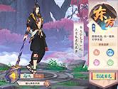 狐妖小红娘新手选择哪个职业 四大角色技能介绍