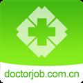 中国医疗人才网 V7.1.0 安卓版