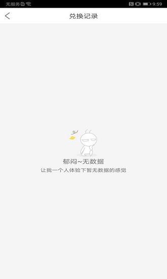 可乐GO V4.3.1.001 安卓版截图4