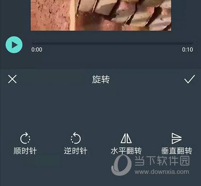 喵影工厂手机版下载