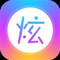 炫酷字体 V3.2.8 安卓版