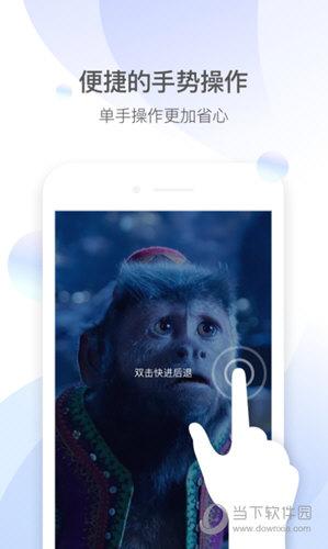 QQ影音手机版