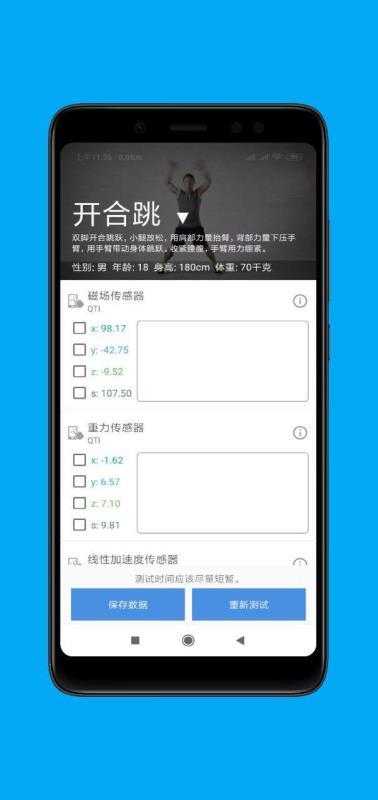 亚博客户端 V1.0.0 安卓版截图3