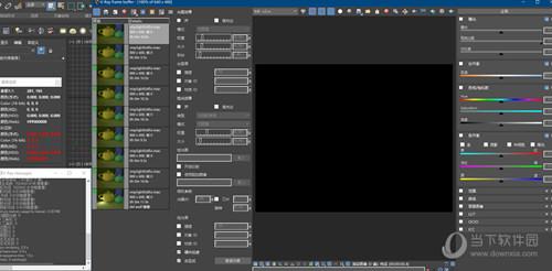 3DMax2014汉化包