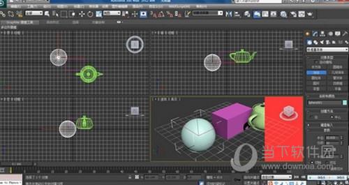 3DMax2012汉化包下载