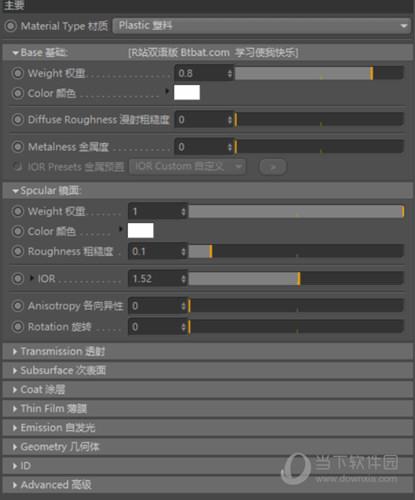C4DR19阿诺德渲染器下载