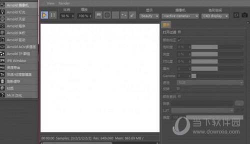 阿诺德渲染器中文汉化版