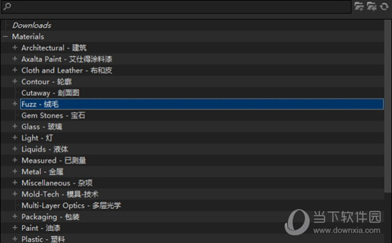 keyshot10中文材质包