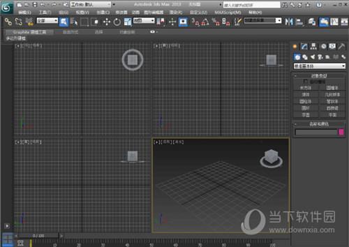 3DMax2013中文版免费下载