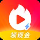 火山小视频极速版 V6.3.0 官方PC版