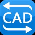 迅捷CAD转换器 V1.0.1 安卓版
