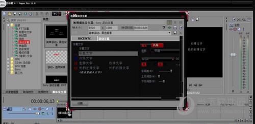 Vegas14中文破解版下载