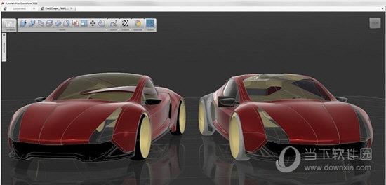 Alias AutoStudio V2020免费版