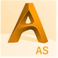 Alias AutoStudio2020注册机 V1.0 绿色免费版