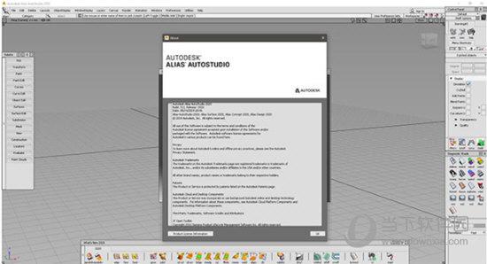 Alias AutoStudio2021注册机下载
