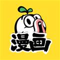 暴走漫画 V8.0.2 苹果版