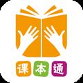 课本通小学英语点读机 V2.3.1 安卓版