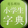 小学生字典 V3.4.4 安卓版