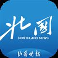 北国新闻 V2.1.0 安卓版