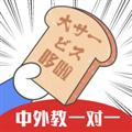 哆啦日语 V2.0.8 安卓版