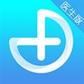 灵兰随诊医生版 V2.0.5 安卓版