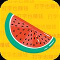 西瓜输入法 V1.0.0 安卓版