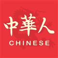 中华人 V4.0.0 安卓版