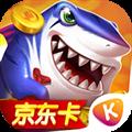 捕鱼海岛 V1.10.0.14 安卓版