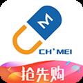 创美e药 V1.8.7 安卓版